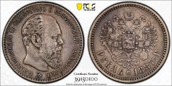 World Coins - Imperial Russia. Alexander III (1881 -1894). Silver Ruble 1887 AG. Toned PCGS VF35. RARE date.