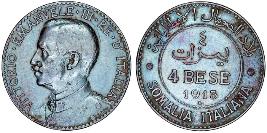 World Coins - Italian Somalia. Vittorio Emanuele III (1900-1946). AE 4 Bese 1913R. XF. VERY RARE!