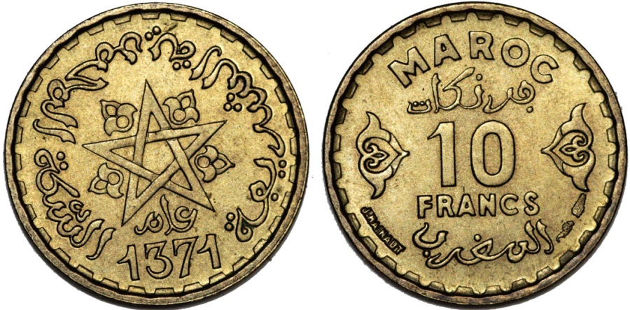 World Coins - Morocco. French Protectorate. Empire Cherifien. 10 Francs  AH1371. Choice AU
