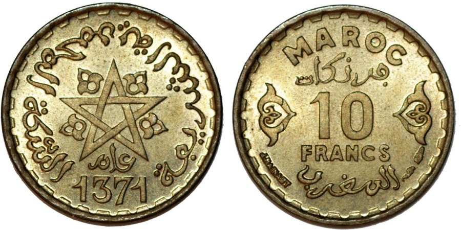World Coins - Morocco. French Protectorate. Empire Cherifien. 10 Francs AH1371. Choice UNC