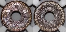 Thailand. Rama VIII. Silver 10 Satang 1941. NGC MS62, nicely toned.