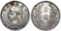 World Coins - CHINA, Zhōnghuá Mínguó (Republic of China). General issues. 1912-1949. AR Yuán – Dollar 1914 (y 3). Toned XF.