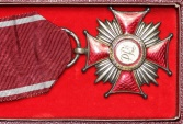 "World Coins - Cross of Merit - ""Second class - Silver"" Polish civilian state award. Awarded 1975."