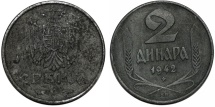 World Coins - Serbia. WWII German Occupation issue. Petar II. ZN 2 Dinara 1942. XF