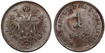 World Coins - Italy. Austrian rule: Lombardy-Venetia. CU 1 Soldo 1862 A . Nice  XF.