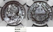 World Coins - Chile. Republic. Amazing CU Centavo 1919. NGC MS64 BN!