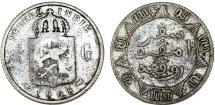 World Coins - Netherlands East Indies. AR 1/4 Gulden 1908. Fine
