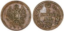 World Coins - Imperial Russia. Alexander I. Nice copper 2 Kopeks 1812 HM. CHoice VF