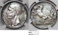World Coins - Kingdom of Italy. Silver 10 Lire 1930 R. NGC AU55 toned. RARE DATE!
