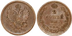 World Coins - Imperial Russia. Alexander I (1801-1825). Copper 2 Kopecks 1810 EM-MK. XF