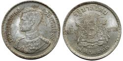 World Coins - Thailand. Rama IX. Comemorative Silver 1 Baht 1963. Choice XF