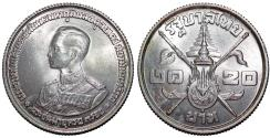 World Coins - Thailand. Rama IX. Comemorative Silver 25 Bahts 1963. Choice UNC