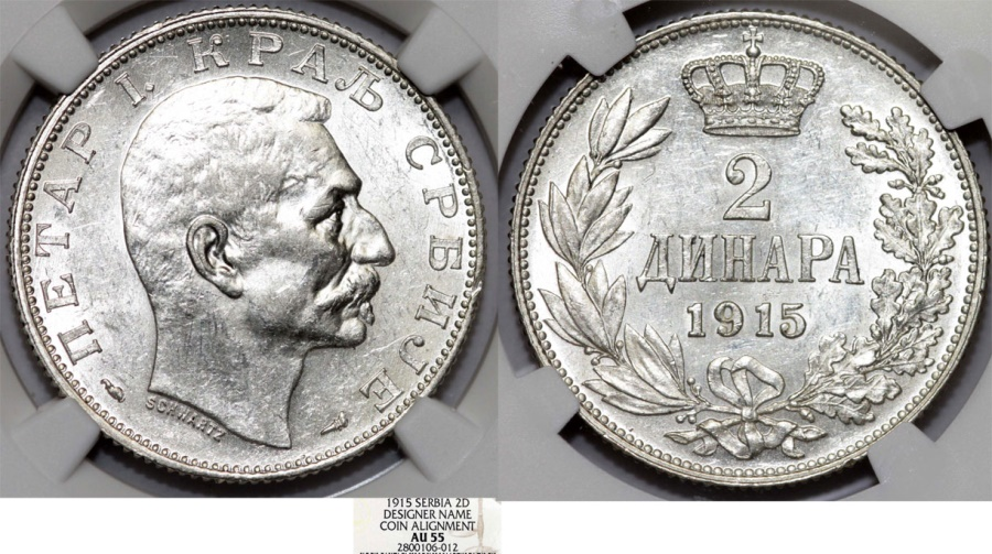 World Coins - Serbia. Peter I (1903-1918). Silver 2 Dinars 1915. NGC AU55 ( coin alignment)