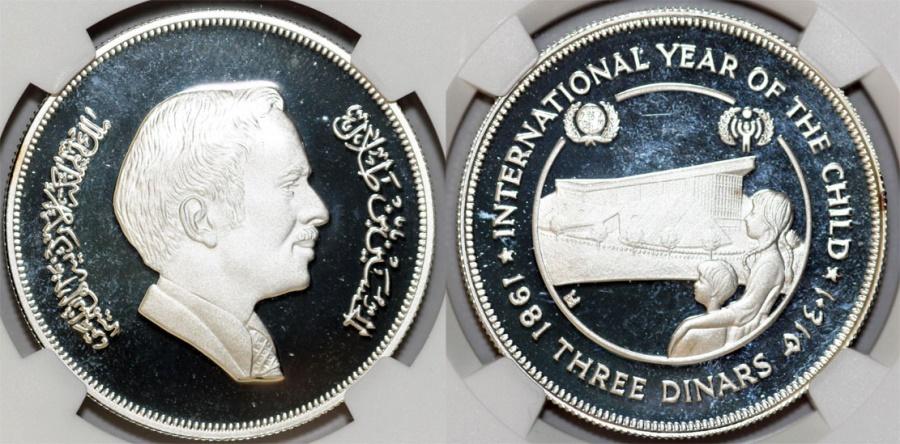 Asia Coin description