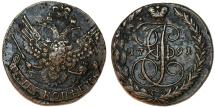 World Coins - Imperial Russia. Catherina II (1764-1796). Copper 5 Kopecks 1791 EM. Very Fine