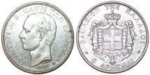 Greece. George I. (1863-1913). Scarce 5 Drachmai 1876A. Choice VF