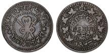 World Coins - India, Princely States. Gwalior. CU 1/4 Anna 1896. VF+/ XF