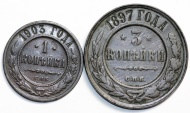 Imperial Russia: Lot of 2 Coins: Imperial Kopecks  1897-1903. Nice Choice VF