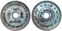 World Coins - India. Princely State of Kutch. AE Adhio (1/2 Kori ) 1943 (vs 1999). Nice UNC
