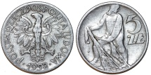 "World Coins - Poland. PRL (1945-1989) Aluminum 5 Zloty 1958 (narrow 8 type) ""Fishermen"". VF+, RARE"