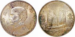 World Coins - China. Republic. AR Large Yuan ( Dollar) year (1933). Toned AU