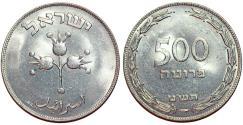 World Coins - Israel. Republic Silver 500 Lirot 1980. BU
