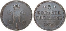 World Coins - Imperial Russia. Nicholas I (1825-1855). AE 3 Kopecks 1842. XF, very nice piece!