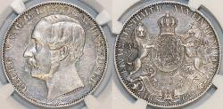 World Coins - Germany. Kingdom of Hannover. George V (1851-1866). AR Thaler 1862 B. PCGS MS61, nice