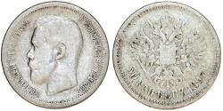 World Coins - Imperial Russia. Nicholas II (1894-1917). AR Half Ruble 1897*. Fine+