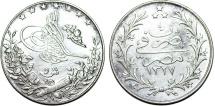 World Coins - Egypt. Muhammad V. AR 5 Qirsh (AH1327/4 H) (1911). Choice AU