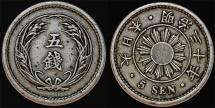 World Coins - Japan. Mutsuhito (1867-1912). CuNi 5 Sen 1897. Choice XF