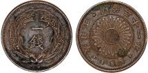 World Coins - Japan. Mutsuhito (1867-1910). BRZ 1 Sen 1898. Toned XF