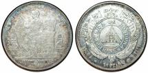 World Coins - Honduras. Republic. Scarce AR UN Peso 1881. Toned VF
