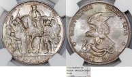 World Coins - Germany. Prussia. Wilhelm II (1888-1918) AR 2 Mark 1913A - Napoleon Defeat. NGC MS65!
