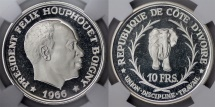 World Coins - Republic of Ivory Coast. Silver 10 Francs 1966. NGC PF67 Ultra Cameo!