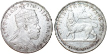World Coins - Empire of Ethiopia. Mamelik II (1889-1913). AR Birr EE1895. Good VF