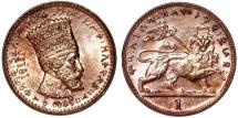 World Coins - Empire of Ethiopia. Zuditu Emperor (1916-1930). Cu Mantona 1923. UNC