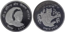 World Coins - Nepal: Shah Dynasty. Birendra Bir Bikram Proof 50 Rupee VS 2031 (1974). NGC PF66 Ultra Cameo