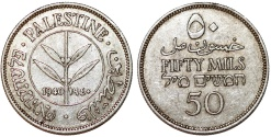 World Coins - British Administration. Palestine. Silver 50 Mils 1940. Choice XF