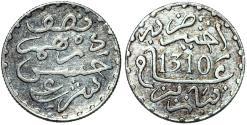 World Coins - Morocco. Moulay Al Hasan I (1290-1311 AH) (1873-1894). AR Dirham 1310 H (1903 AD). AU