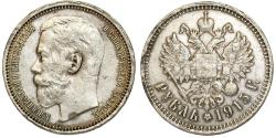 World Coins - Imperial Russia. Nicholas II (1894-1917). Silver Ruble 1915 BC. About XF, RARE DATE!