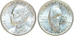World Coins - Cuba. Republic. Silver 25 Centavos 1953. Centennial of José Marti. AU