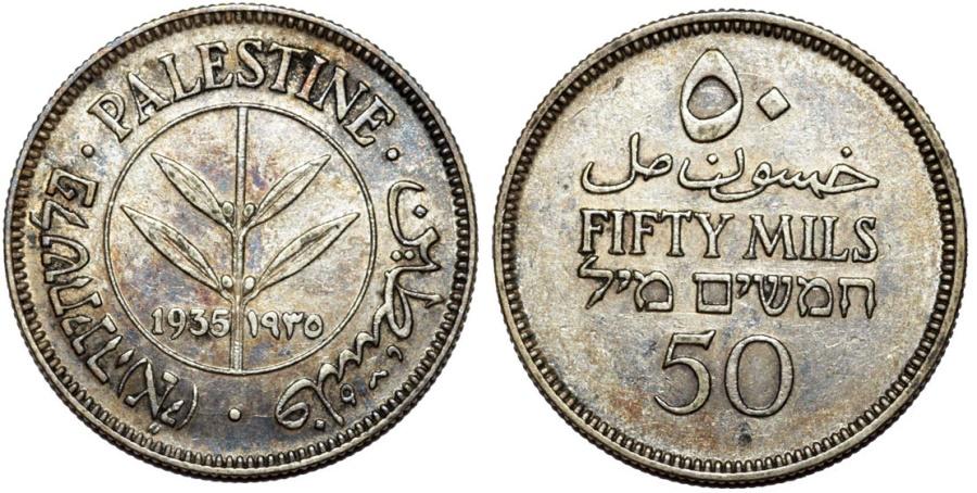World Coins - British Administration. Palestine. Silver 50 Mils 1935. Choice AU, toned