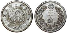 World Coins - Japan. Emperor Mutsuhito (1867-1912). Silver 20 Sen 1873 (year 6). Choice XF,  rare date