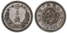 World Coins - Japan. Mutsuhito. CU 1/2 Sen 1883. XF+