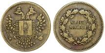 World Coins - Germany. Kingdom of  Bavaria. Game Token  (Spiel-Marke) ca.1880. Choice VF