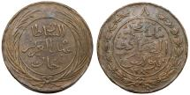World Coins - Tunisia. Ottoman Empire. Abdul Mejid. AE 8  Kharub AH 1281 (1864 AD). About  XF