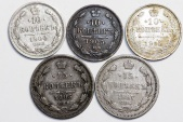 Imperial Russia: Lot of 5 Silver Coins: 10-15 Kopecks 1897-1915. VF/AU