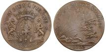 World Coins - H.R.E. Austria. Vienna. Charles V. Royal Issue Copper Jetton 1722. Fine+