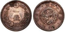 World Coins - Japan. Mutsuhito (1867-1910). CU 1 Sen 1882. VF+